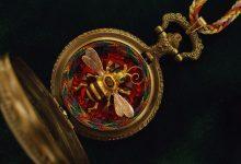 Amulet #47